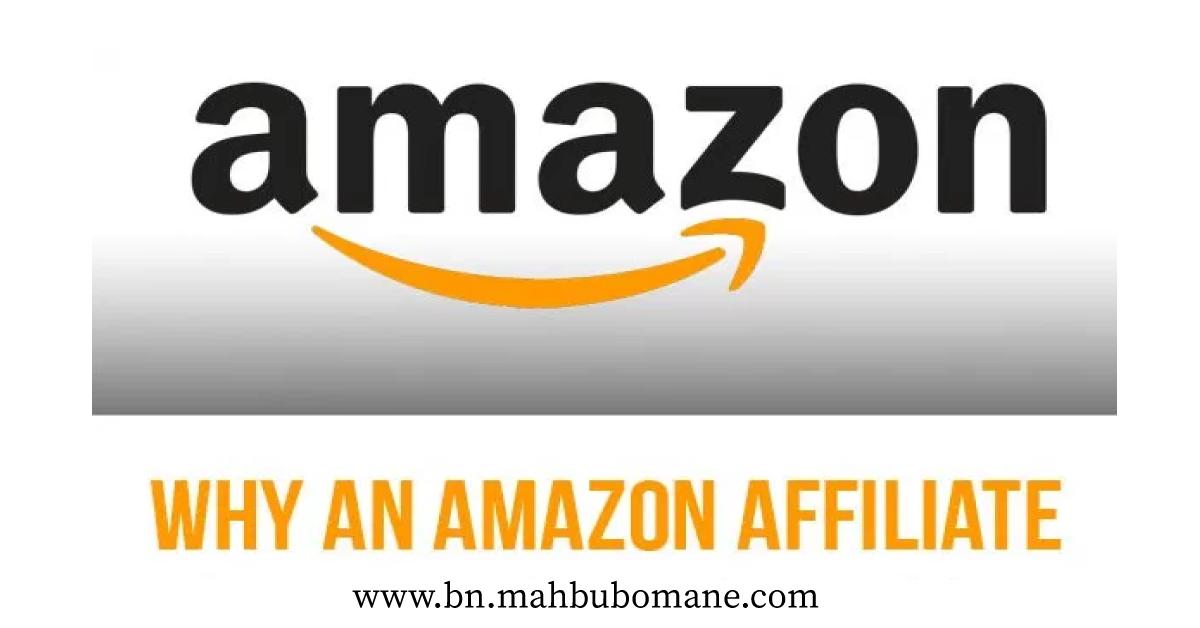 Amazon-Affiliate-Marketing